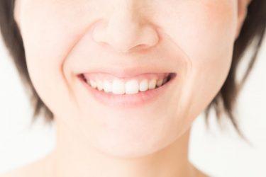 歯茎を気にして笑顔になれないなら!