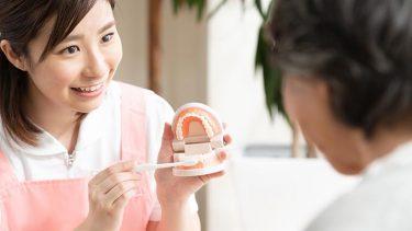 歯周病予防には毎日の地道なケアが重要